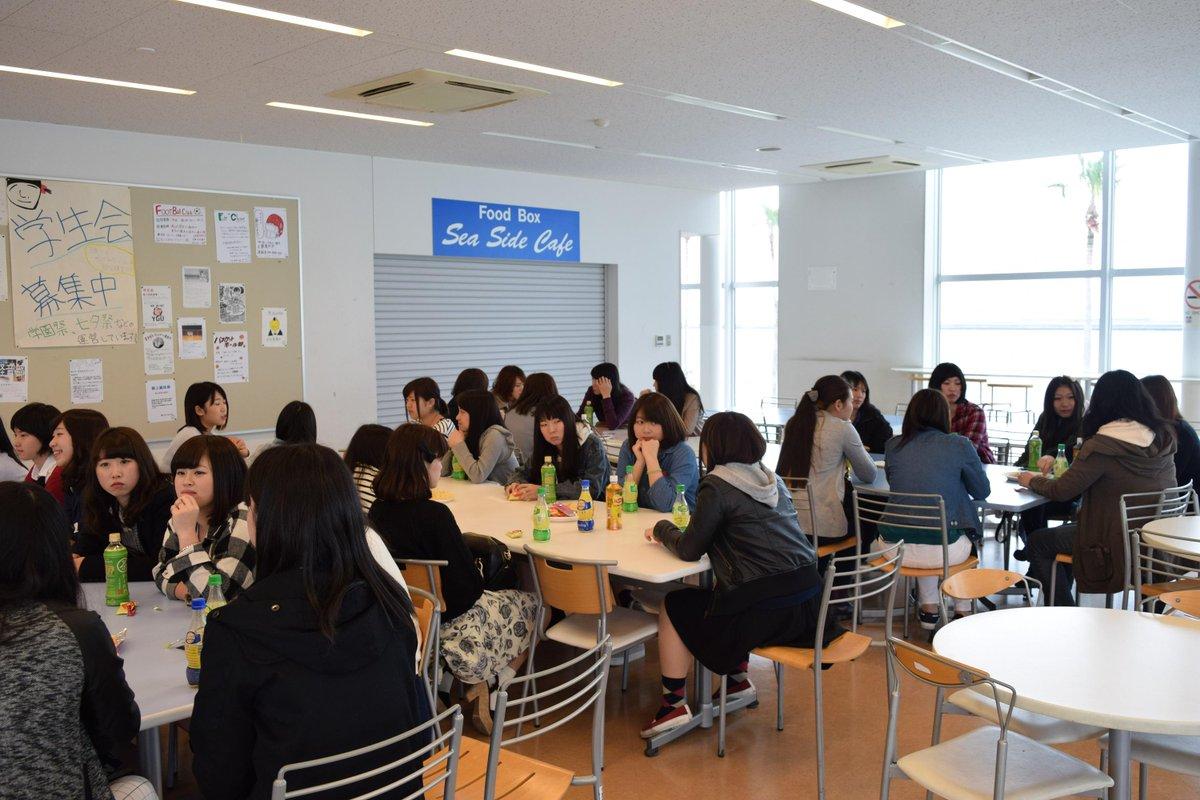 国際 大学 神戸