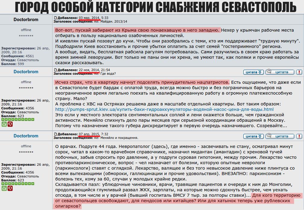 Порошенко провел встречу с матерью Надежды Савченко - Цензор.НЕТ 8056