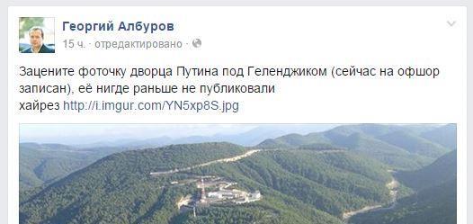 Вышеградская четверка поддерживает предоставление финпомощи Украине - Цензор.НЕТ 8036