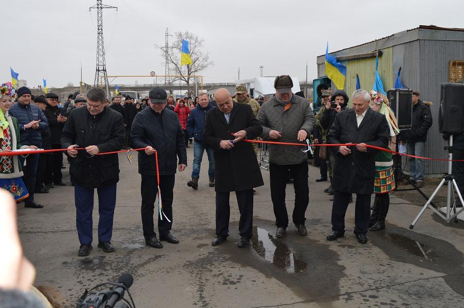 Черкасское предприятие закупало уголь у террористов через фиктивную фирму, - СБУ - Цензор.НЕТ 271