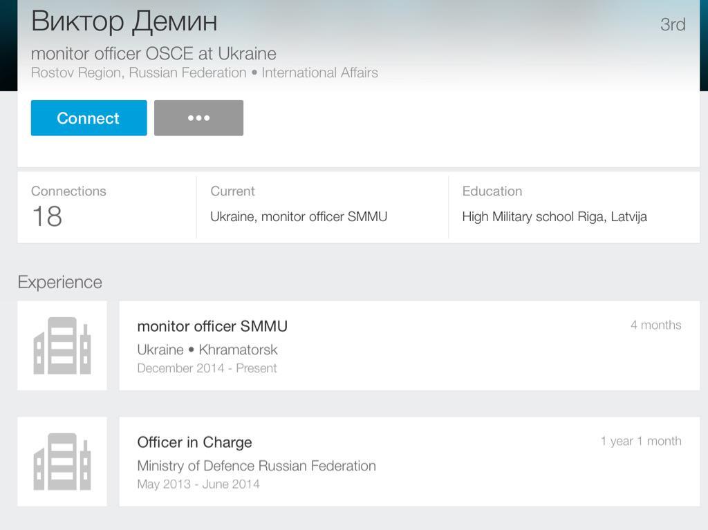 """Кабмин проведет аудит стадиона """"Арена-Львов"""" - Цензор.НЕТ 9184"""