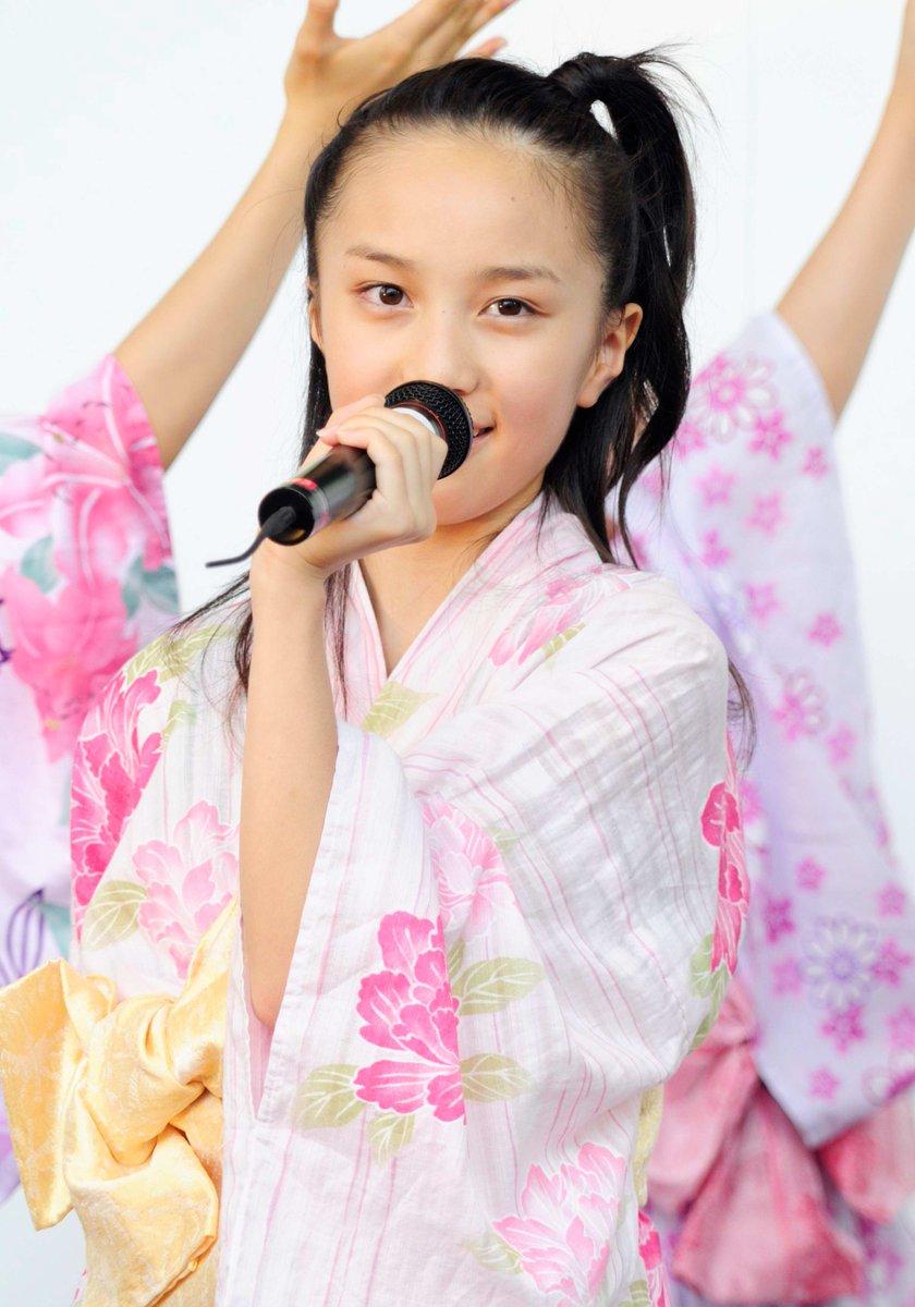picture Kanako Momota