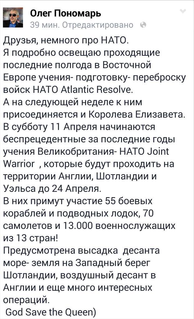 Экспорт лома в РФ угрожает национальной безопасности Украины, - эксперты - Цензор.НЕТ 2043