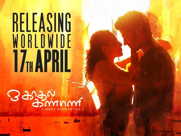 Just In: OK Kanmani releases on April 17