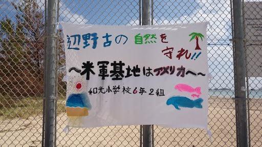【慰安婦問題】 韓国の小学生「少女像」前で日本政府を糾弾!〜教師「日本の姉妹校でも正しい歴史を教えている」(写真)[09/28] [無断転載禁止]©2ch.netYouTube動画>3本 ->画像>37枚