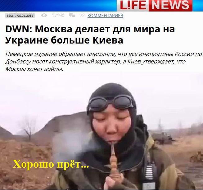 """Прокурор Краматорска Сухинин арестован во время представления нового прокурора Донецкой области: """"Когда мы говорим об очищении, мы имеем в виду себя в первую очередь"""" - Цензор.НЕТ 5420"""