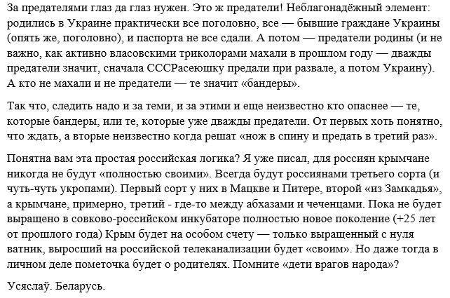 Опреснение морской воды в Крыму еще менее реально, чем Керченский мост, - эксперт - Цензор.НЕТ 4103