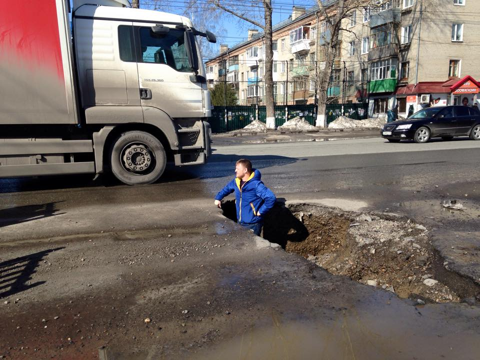 Рождением, смешные картинки про дороги