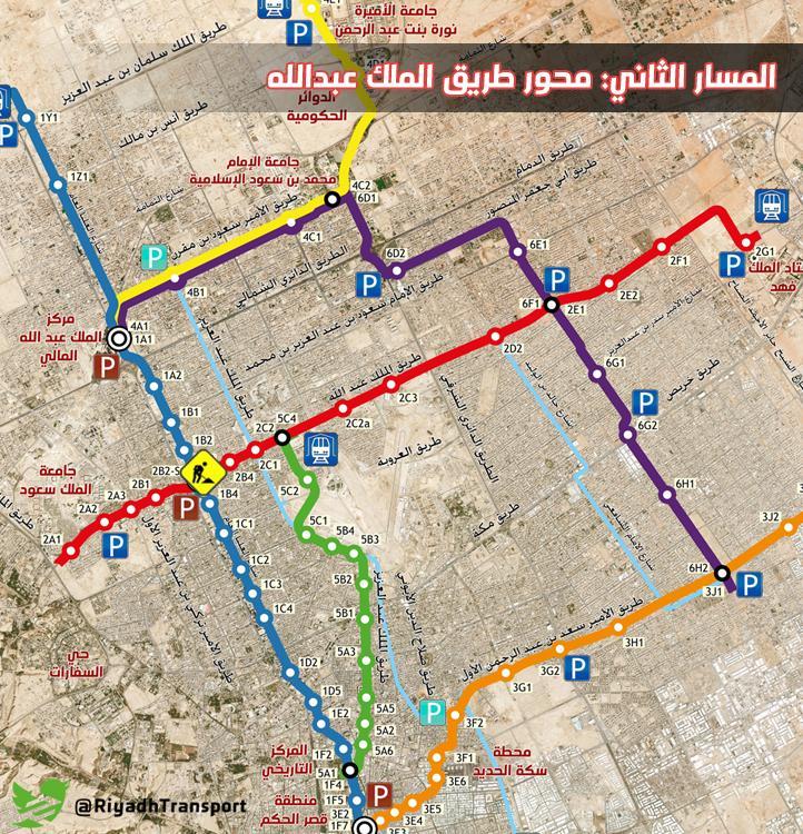 السعوديه دولة عظمى وفي طريقها الى العالم الأول  - صفحة 2 CB56Cc3UgAAA1wF