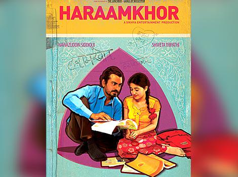Haraamkhor Poster Nawazuddin Siddiqui and Shweta Tripathi