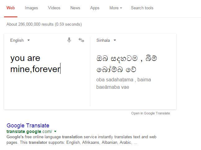 airtel life on twitter techjoke google translate gone wrong http