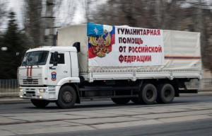 луганск 24 апреля