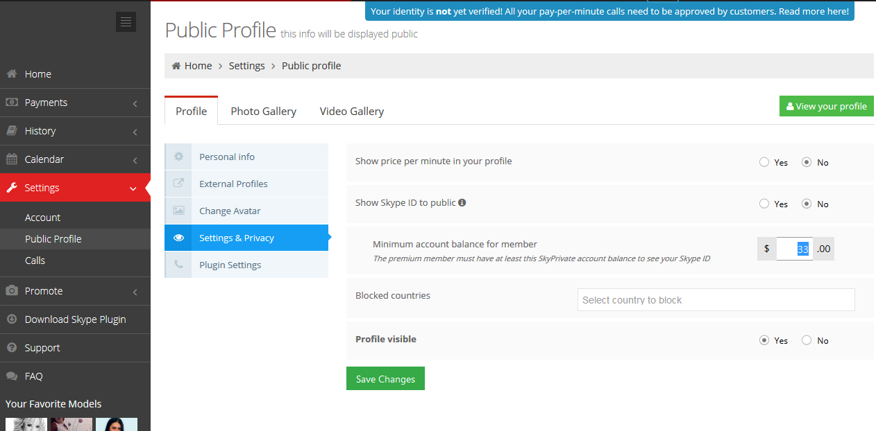 skype account model id setup