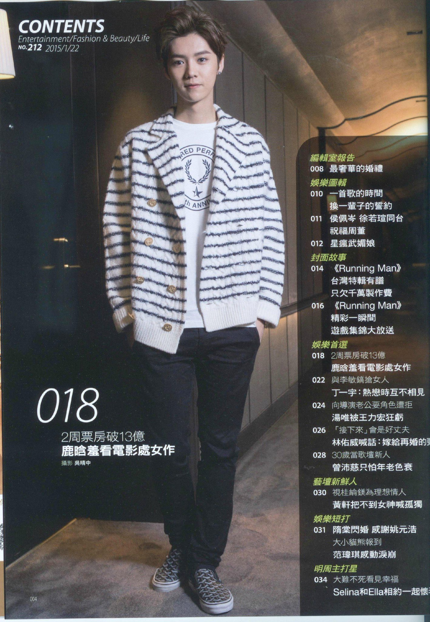 [TRANS] Ming Weekly Interview CB6hx_AWIAM6UH4