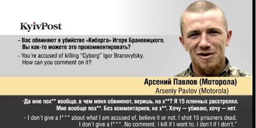 Командир ополчения Моторола убит в Донецке