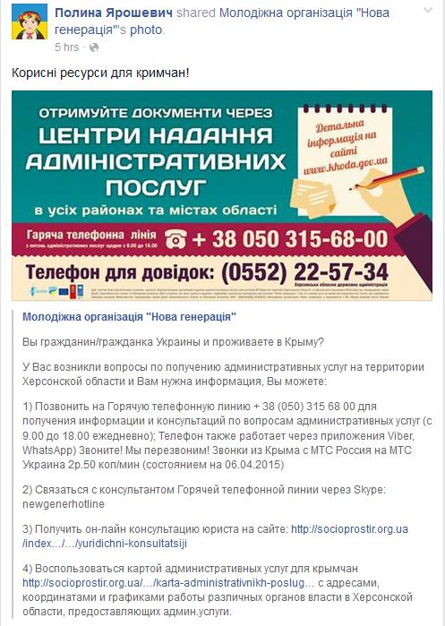 РФ может распасться и остаться с населением 20 млн человек, - Валенса - Цензор.НЕТ 6942