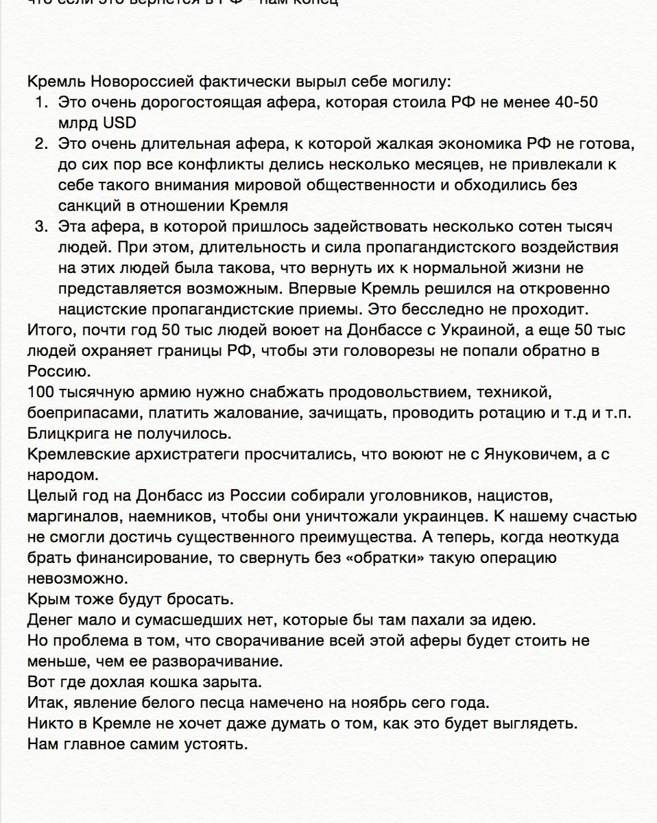 РФ пытается запугать страны НАТО, прибегая к угрозам применения ядерного оружия, - глава МИД Латвии - Цензор.НЕТ 6113