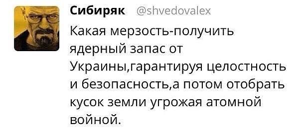 Украина и РФ должны перейти к реализации следующего этапа минских договоренностей, - Штайнмайер - Цензор.НЕТ 3145
