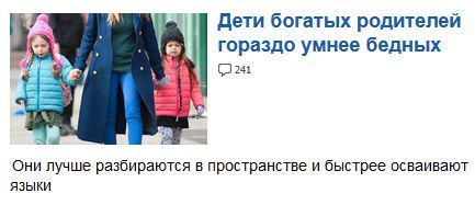 На Донбасс из России вторглись три колонны военной техники с живой силой противника, - штаб АТО - Цензор.НЕТ 8223