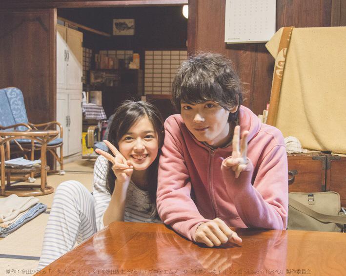 Yuki Furukawa Itazura Na Kiss イタキス2~Love i...