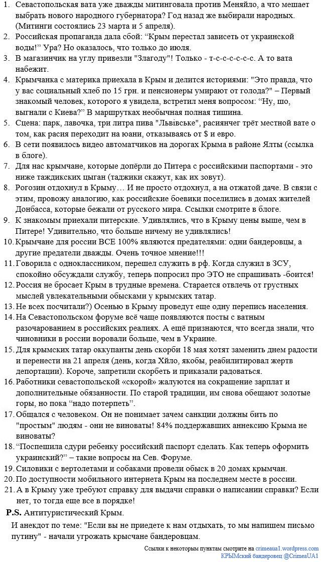 РФ может распасться и остаться с населением 20 млн человек, - Валенса - Цензор.НЕТ 7210