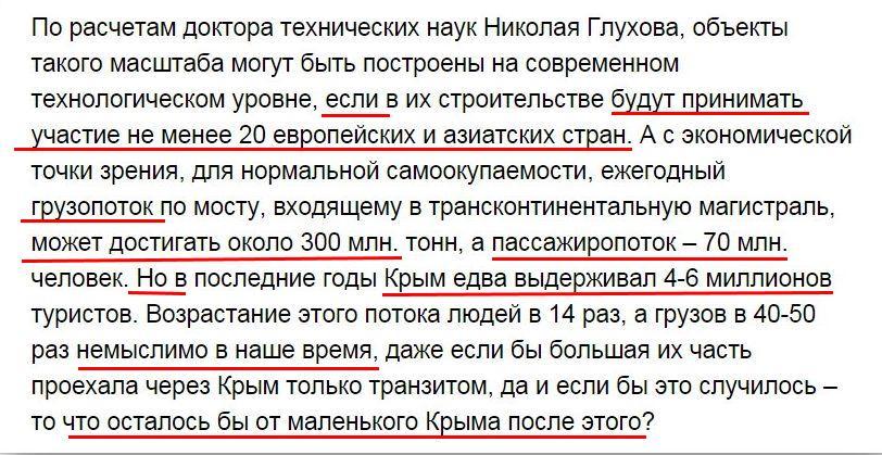 РФ пытается запугать страны НАТО, прибегая к угрозам применения ядерного оружия, - глава МИД Латвии - Цензор.НЕТ 7865