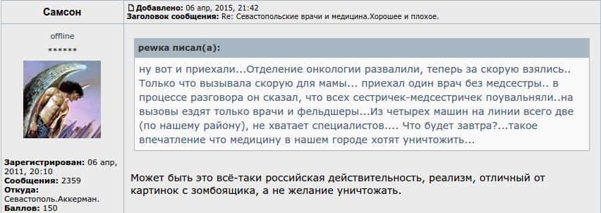 Присутствие российских войск на Донбассе признают 30% россиян, - опрос - Цензор.НЕТ 2411