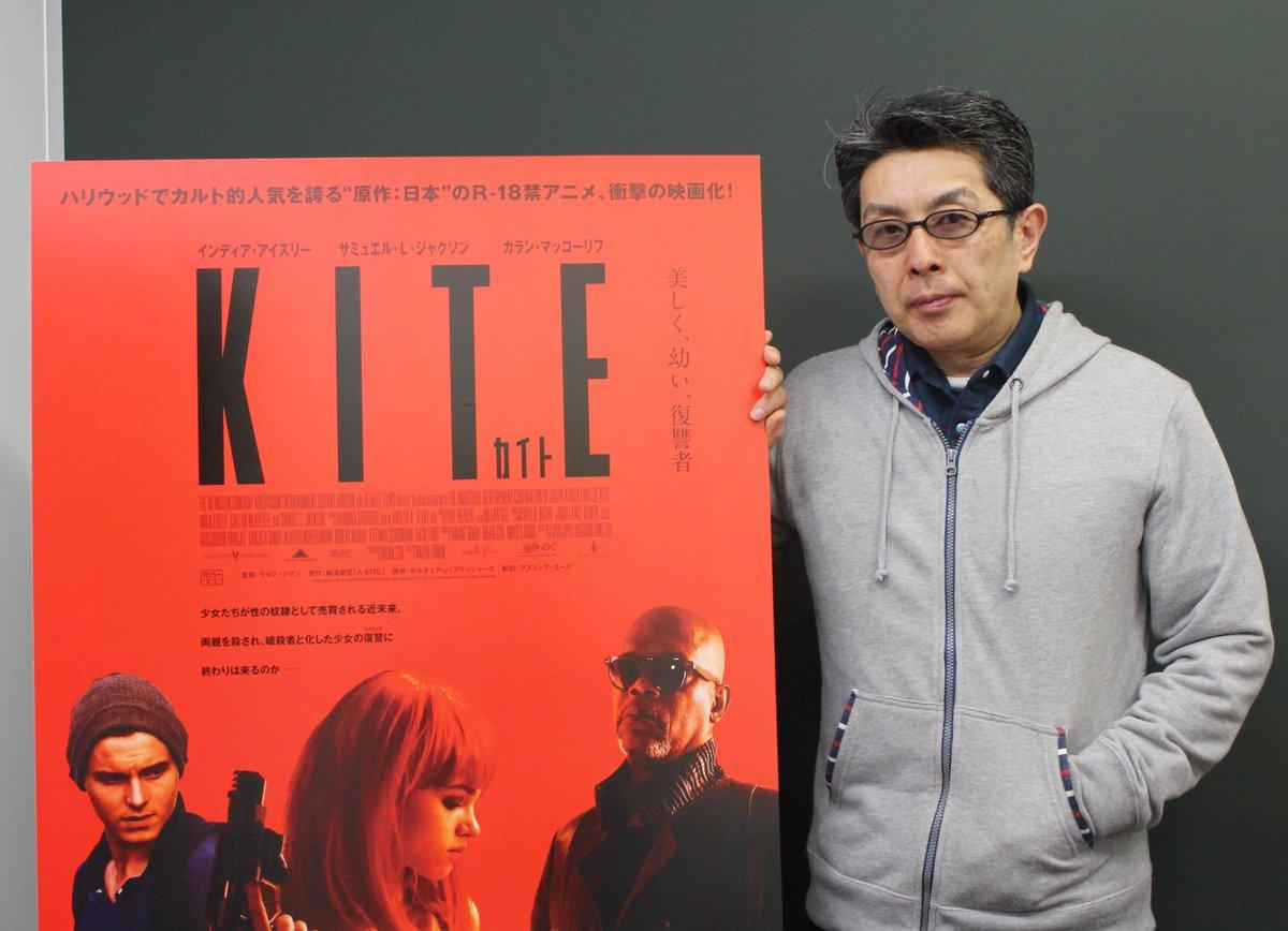 A Kite カイト ロングインタビュー カイト kite インタビューアップしたよ 梅津