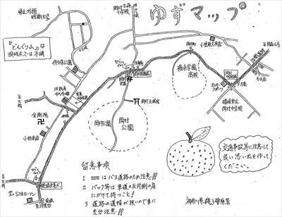 【新着】 「ゆず」出身、磯子区岡村の交番にある知る人ぞ知る「ゆずマップ」って何?  おまわりさんが作ったコレ、岡村交番でもらえるんです。 http://t.co/eJET5afrEf http://t.co/yo20sB0I8n