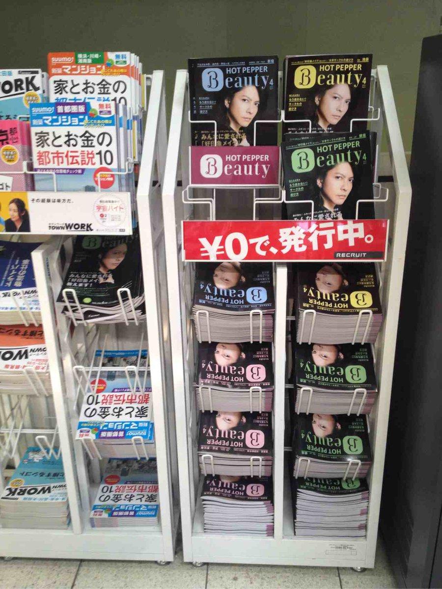 品川駅、中央改札口構内。黒はいど4種類あるよー白はない http://t.co/mU9Hr5MY7w