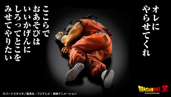 """[映画]「ドラゴンボールZ」""""あの""""ヤムチャがまさかのフィギュア化!栽培マン戦を完全再現! cinematoday.jp/page/N0071915 pic.twitter.com/mKZ6X1ZGLQ"""