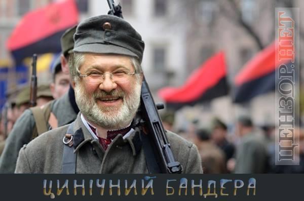"""""""Укртатнафта"""" заблокировала государственной нефти на 200 млн грн - Цензор.НЕТ 464"""