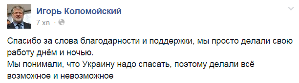"""Чеченцы, обвиняемые в убийстве Немцова, назвали реальную сумму """"заказа"""" - Цензор.НЕТ 961"""