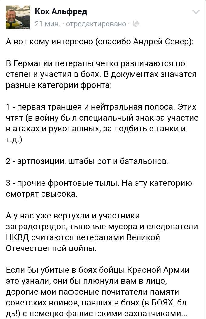 Гибель пассажиров автобуса под Артемовском квалифицирована как террористический акт, - МВД - Цензор.НЕТ 5171