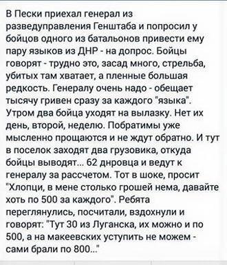 Авиаперевозчик Wizz Air ушел из Украины из-за низкой коммерческой привлекательности, - Госавиаслужба - Цензор.НЕТ 3524
