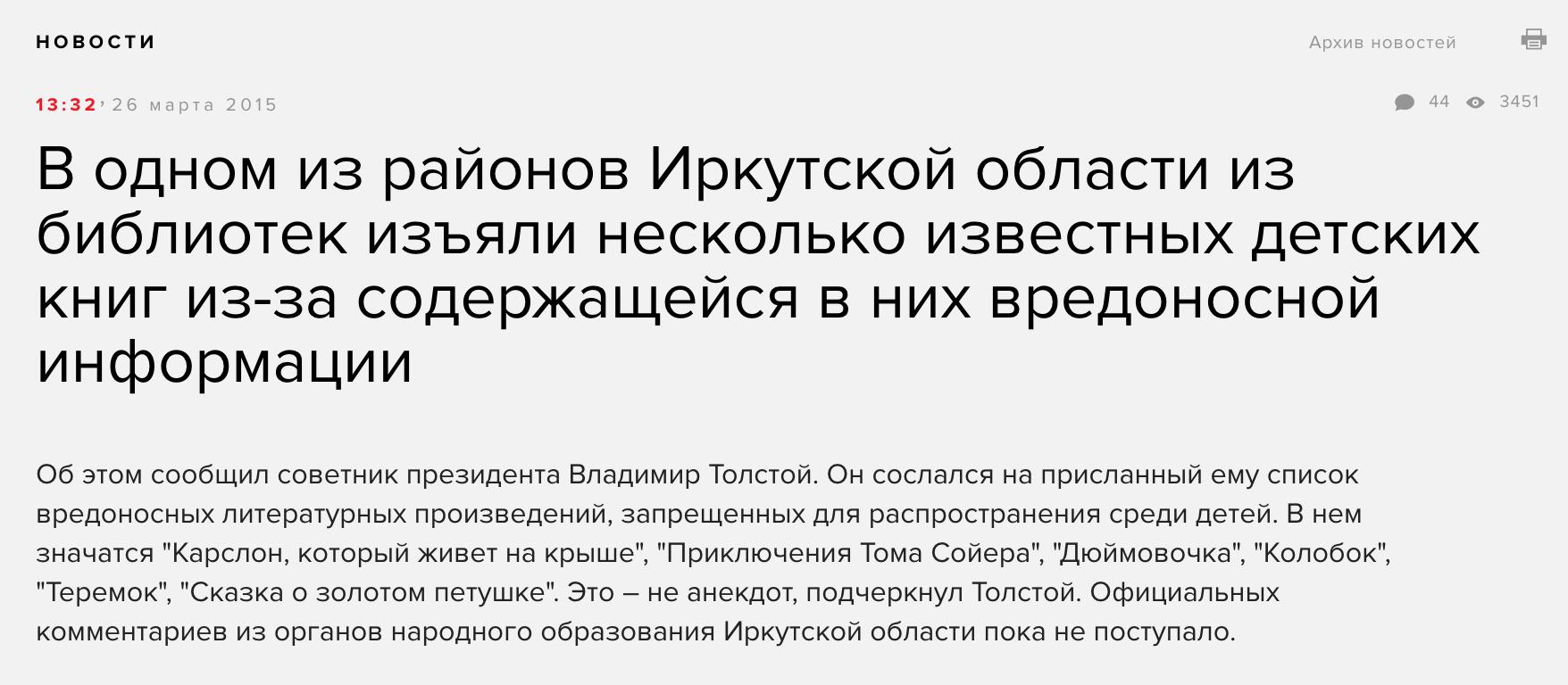 Авиаперевозчик Wizz Air ушел из Украины из-за низкой коммерческой привлекательности, - Госавиаслужба - Цензор.НЕТ 7434