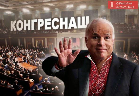 Миротворцев рано отправлять на Донбасс, - спикер Бундестага - Цензор.НЕТ 1219