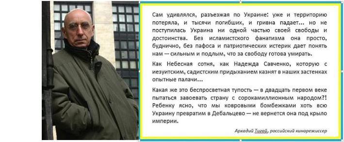 Миротворцев рано отправлять на Донбасс, - спикер Бундестага - Цензор.НЕТ 5445