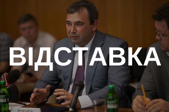 Порошенко назначил главой Днепропетровской ОГА Резниченко - Цензор.НЕТ 985