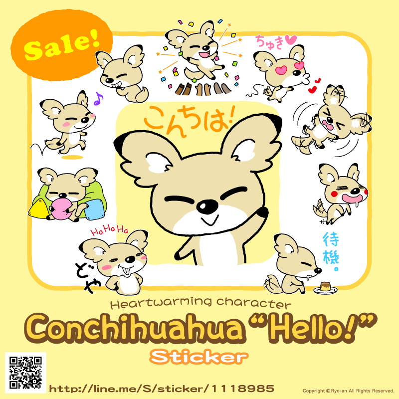 Cute&amp;kawaii sticker! sale!   http:// line.me/S/sticker/1118 985 &nbsp; …   #LINEsticker #LINEstamp #LINE貼圖 #LINE贴图 #LINE스티커<br>http://pic.twitter.com/f9kBWUi55P