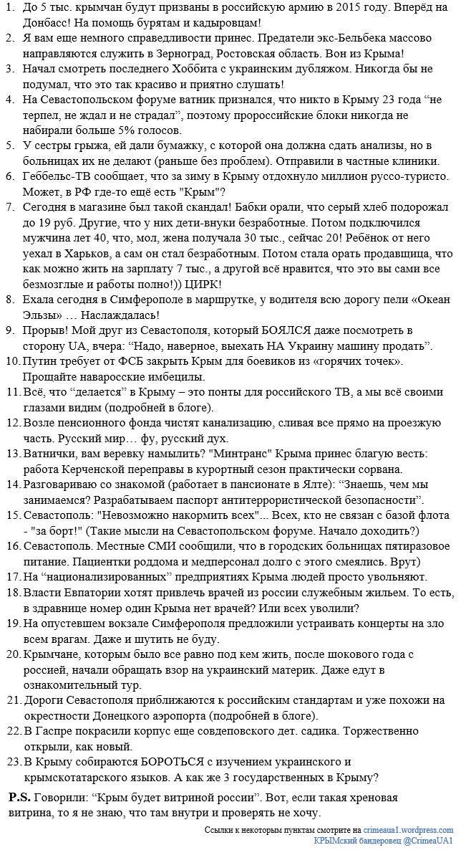 СБУ задержала продавцов взрывчатки со складов МВД в Днепропетровске - Цензор.НЕТ 3727