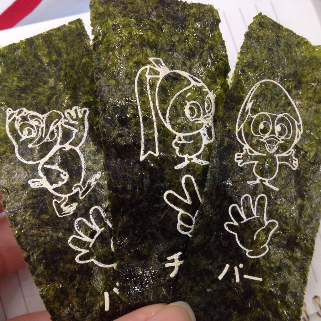 So they make these seaweed strips you can play Rock, Paper, Scissors with... RT @calimerojapan: カリメロでうまいじゃんけん http://t.co/jAFOH7X6Hj