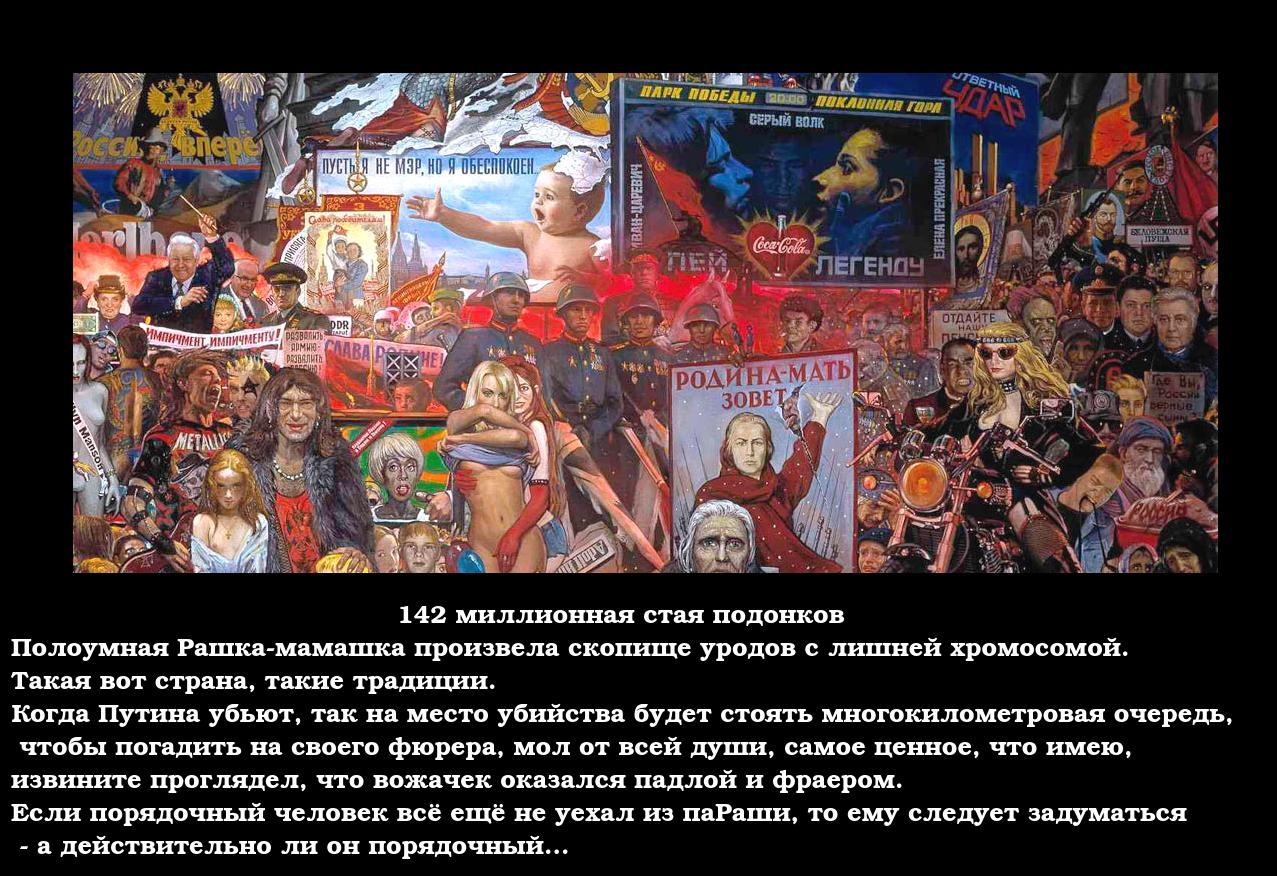 """Представители РФ и наблюдатели ОБСЕ подтвердили, что украинские территории боевики обстреляли из """"Градов"""", - Розмазнин - Цензор.НЕТ 8385"""