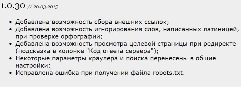 Прокси россия для накрутки adsense
