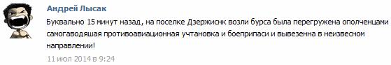 """Шкиряк обещает вести беспощадную борьбу с """"жирными котами"""" в ГосЧС - Цензор.НЕТ 9177"""