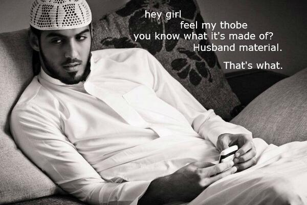 MMW's @ErenArruna  discusses #Muslim #dating & #relationships as depicted in the media & memes http://t.co/uEuQK8YEqj http://t.co/hbVJUsg4Bq