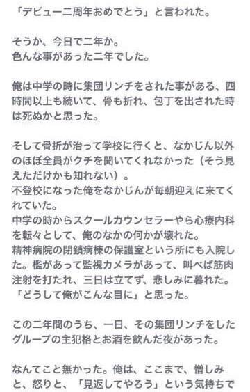 ドラゴン ナイト 日本 語
