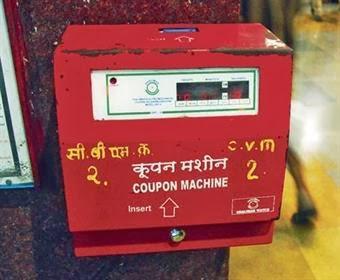 Validating machines