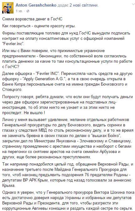 Днепропетровской областной клинической больнице им. Мечникова передано новое оборудование - Цензор.НЕТ 4023