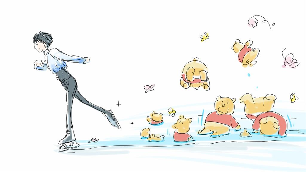 羽生結弦選手の滑走した軌跡からは黄熊が溢れだしたという http://t.co/Lua19eLDk6
